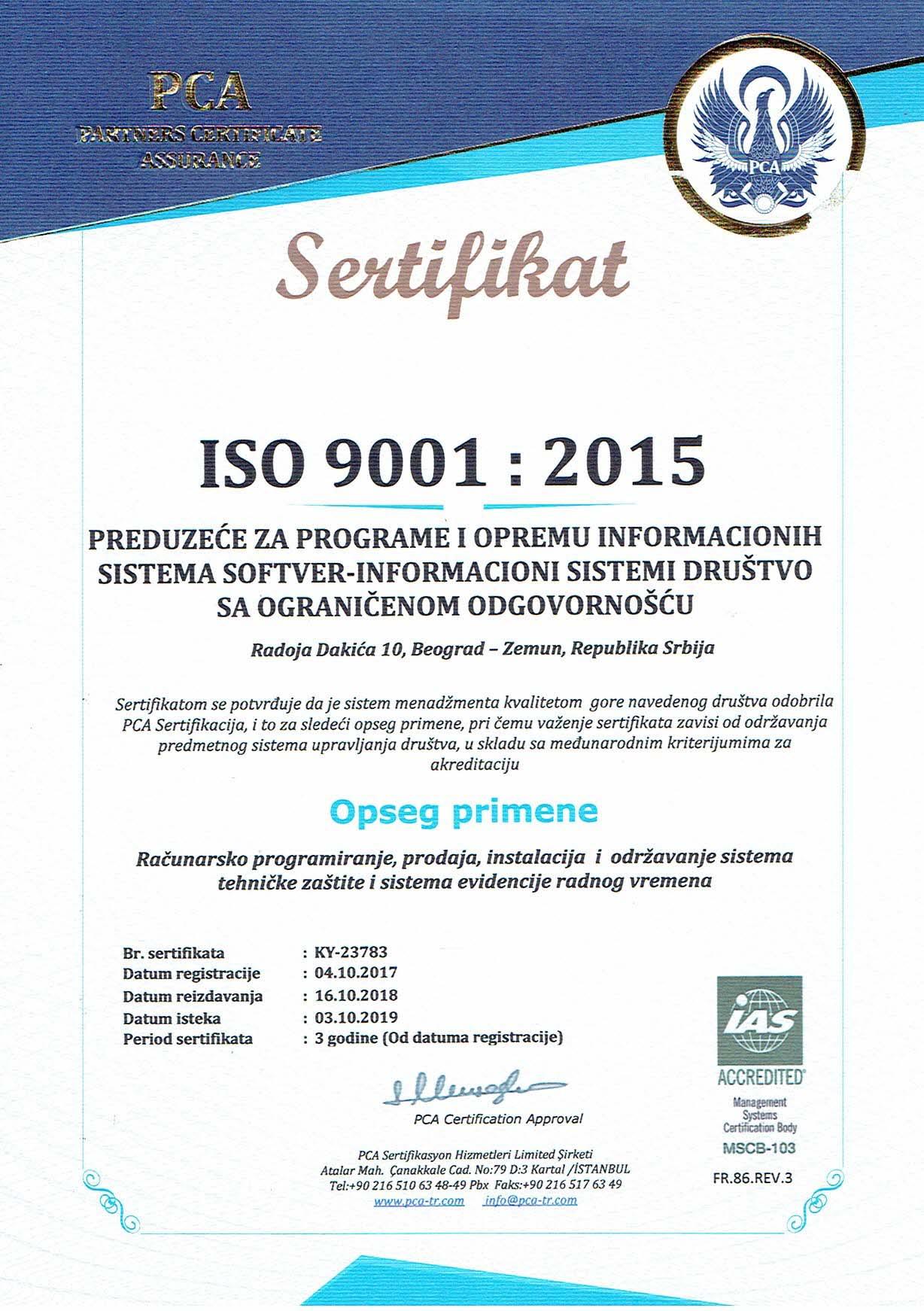sertifikat-srpski